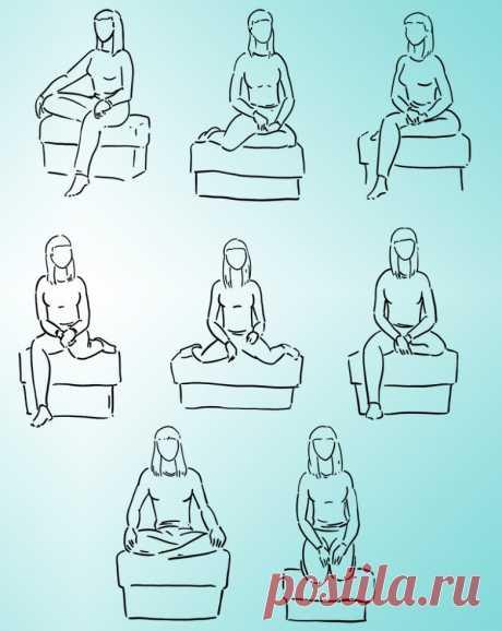 Оптимальная поза для сидячего положения / Будьте здоровы
