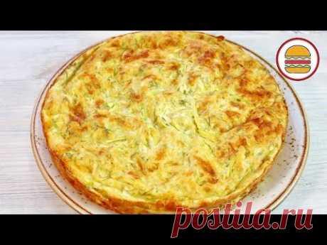 Заливной пирог с кабачками и сыром | Страна Мастеров