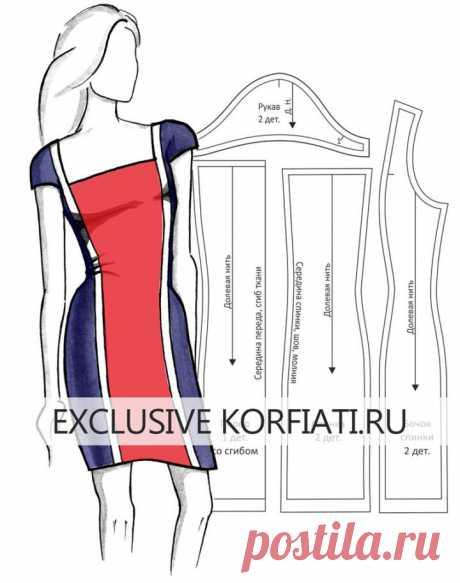 Моделируем выкройку платья с прямоугольным вырезом  https://korfiati.ru/2010/12/vikroyka-platya-pryamougolnim-virezom/  Лаконичное облегающее платье с прямоугольным вырезом по переду и спинке и вертикальными рельефными швами идеально моделирует фигуру. Декор в виде вертикальных белых полос придает изделию нотки свежести, а оригинальное сочетание красного и синего цветов эффектно подчеркивает простой силуэт и не требует никаких дополнительных аксессуаров. Смоделировать выкр...
