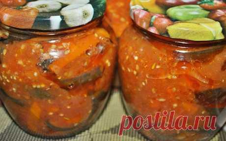 Баклажаны в томатной заливке на зиму