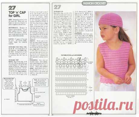 Топ и шапочка для девочки (крючок)