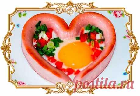 """Яичница-""""сердечко"""" (красивый завтрак ко Дню влюбленных) (рецепт на скорую руку)  Обычную яичницу с сосиской можно приготовить в форме изумительного сердечка и приятно удивить партнера утром в День святого Валентина.  Ингредиенты: Показать полностью…"""