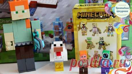 """""""Что подарить ребёнку 6-8 лет, который много времени играет в Minecraft?"""" 7 советов по выбору и оформлению подарка"""
