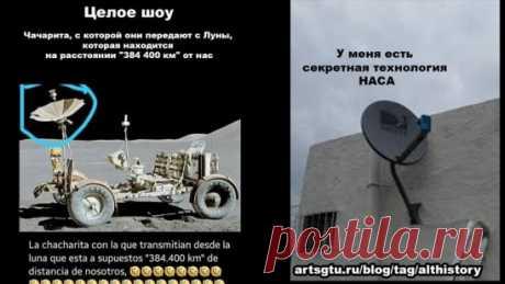 https://artsgtu.ru/blog/tag/althistory/