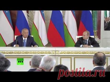 Совместное заявление Владимира Путина и президента Узбекистана