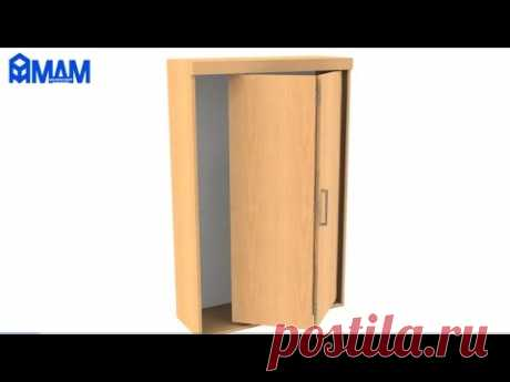 Система для складных дверей STANFOLD