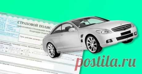 🚘 6 полезных лайфхаков, как сэкономить на страховке автомобиля Сохрани этот текст, пригодится!