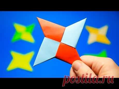 ЗВЕЗДОЧКА НИНДЗЯ из бумаги. Оригами СЮРИКЭН своими руками. Как сделать оружие ниндзя своими руками из бумаги. Оригами ЗВЕЗДА НИНДЗЯ. How To Make a Paper Ninja Star (Shuriken)