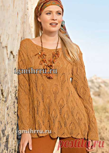 Легкий расклешенный пуловер с узором из «листьев». Вязание спицами