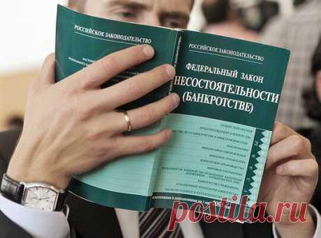 Как подать на банкротство физическому лицу? Слухи Свердловской области