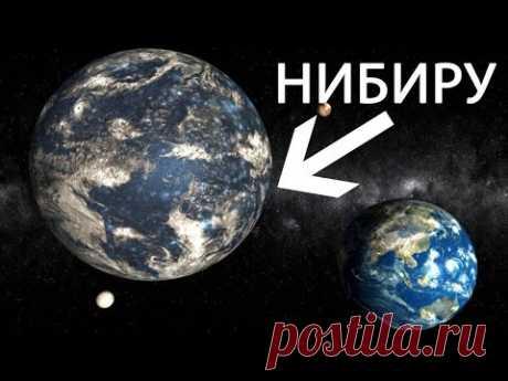 Получены снимки НИБИРУ! Замечено неизвестное науке небесное тело