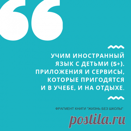 (5) Альпина Дети - Публикации
