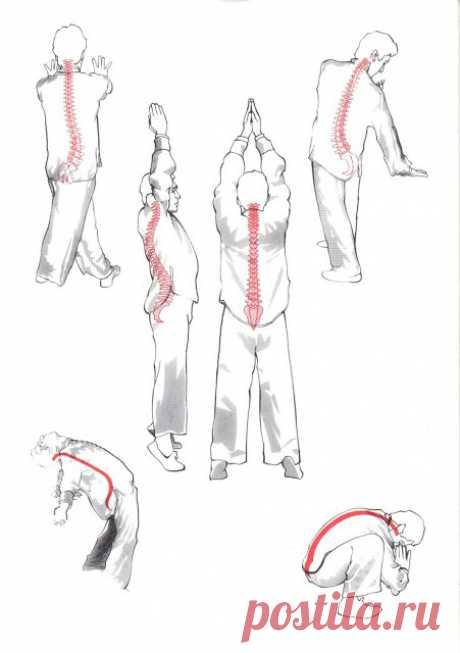 18 ejercicios para el refuerzo del espíritu y el cuerpo