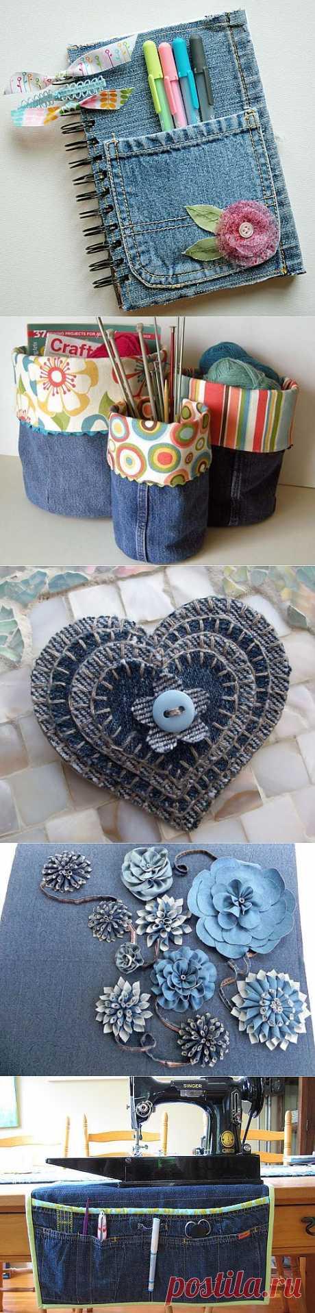 Куда приспособить старые джинсы. Подборка идей.
