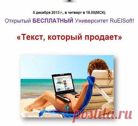 https://laineta123.ruelsoft.info/steps5