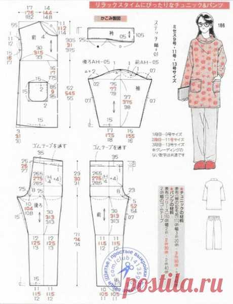 Домашний костюм #простыевыкройки #простыевещи #шитье #пижама #выкройка
