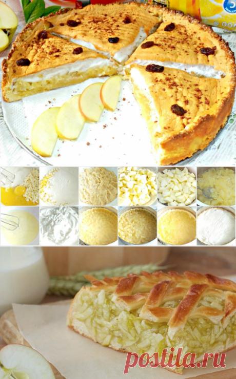 Как приготовить очень вкусный,нежный яблочный пирог с безе - рецепт, ингредиенты и фотографии