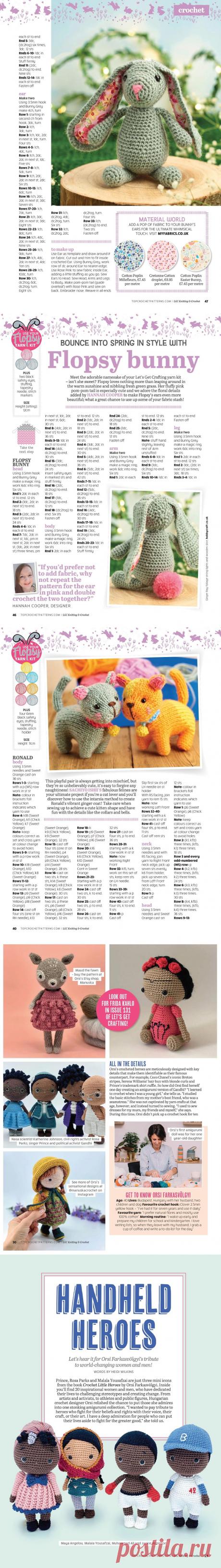 Let's Get Crafting Knitting & Crochet №130 2021