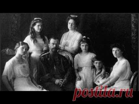 Доказана принадлежность найденных под Екатеринбургом останков детям Николая II - YouTube