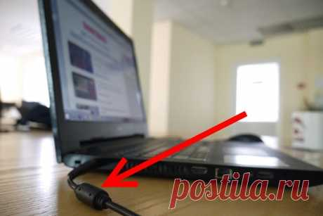 This keg on a cord from the laptop — a riddle for many! And here what he hides …