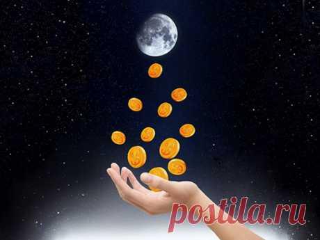 Полнолуние: три ритуала на богатство и удачу  Полнолуние — самое сильное время во всем лунном цикле. В этот день можно достичь желаемого, изменить свою жизнь и сделать шаг к успеху, а помогут в этом три проверенных ритуала на богатство и удачу. …