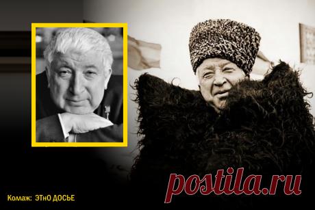 Настоящая фамилия и национальность великого кавказского поэта Расула Гамзатова | ЭТнО ДОСЬЕ | Яндекс Дзен