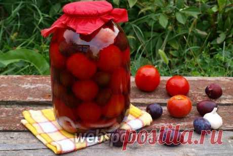 Помидоры маринованные со сливами рецепт с фото, как приготовить на Webspoon.ru