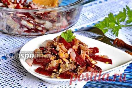 Салат с грибами и свёклой рецепт с фото, как приготовить на Webspoon.ru