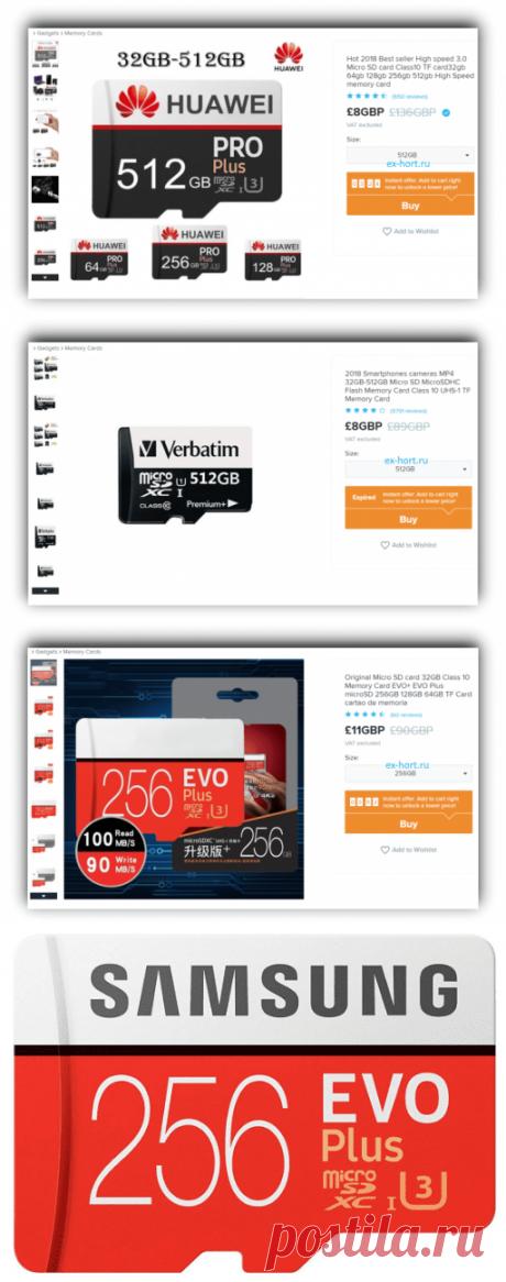Как определить поддельную карту MicroSD и избежать мошенничества