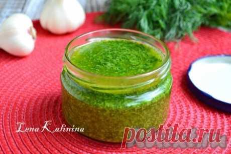 Укропный соус на зиму - рецепт с фото