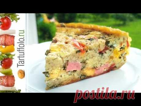 Закусочный пирог к завтраку за 5 минут!!! + выпечка - YouTube