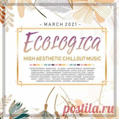Ecologica (2021) Музыка, которая создает условия для того, чтобы Ваше психоэмоциональное напряжение исчезло бесследно, при этом самым положительным образом влияя на ваше душевное и физическое состояние в целом. Спокойная и красивая, она хорошо создаёт атмосферу умиротворения, дарит отдых и положительный заряд