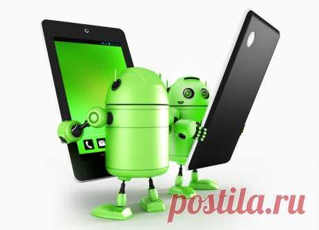 Найден секретный способ освободить до20 Гб памяти втелефоне - Hi-Tech Mail.ru