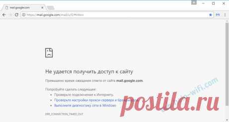 что делать если гугл долго открывает сайты ноутбуке - Поиск в Google