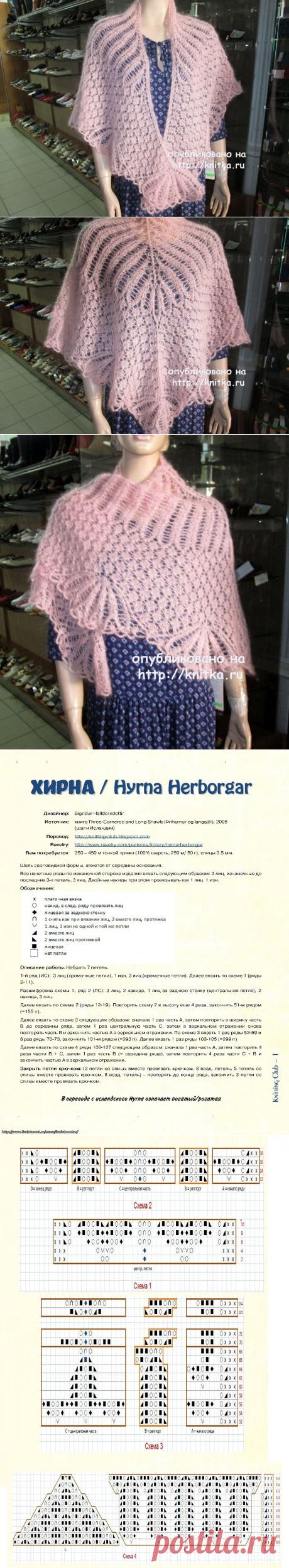 Шаль Хирна. Работа Марии Гнедько,  Вязание для женщин