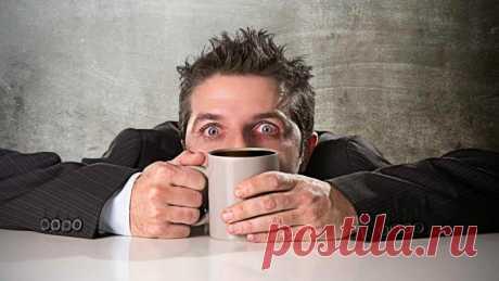 Кофеиновая зависимость: симптомы привыкания, как отказаться от кофе Есть ли на самом деле зависимость от кофе и как она проявляется. По каким признакам можно понять, что у вас есть привыкание к кофеину.