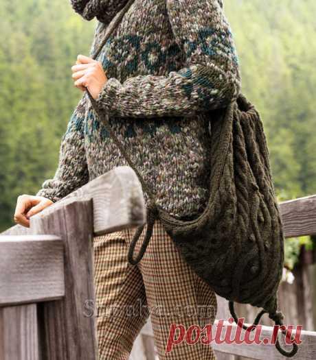 Рюкзак с косами, ромбами и шишечками спицами — Shpulya.com - схемы с описанием для вязания спицами и крючком