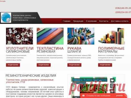 Блог сайта:статьи,продукция,текст, видео, изображения [https://www.silverprom.com.ua/blog]