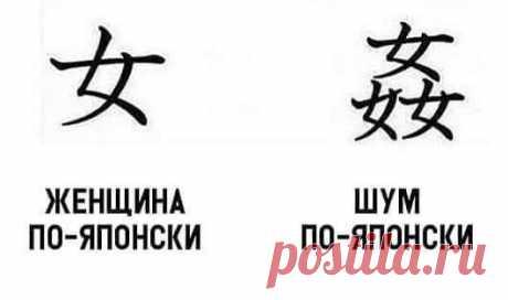 Блог пользователя Андрей * - МирТесен
