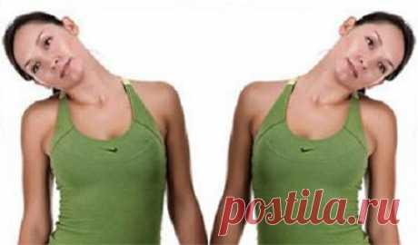 8 потрясающих упражнений от шейного остеохондроза. Сделай шаг к здоровью! | Naget.Ru