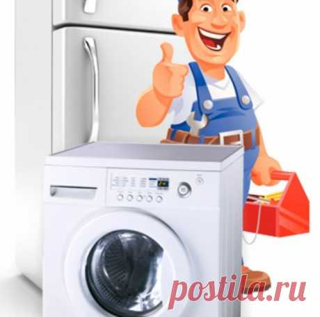 Не дорогой ремонт стиральных машин в Луганске. Ремонт стиралок Луганск