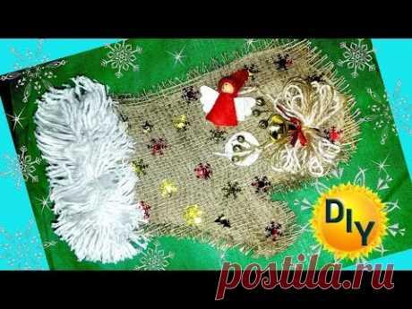 Новогодняя, рождественская варежка желаний с самодельным мехом))) своими руками из мешковины