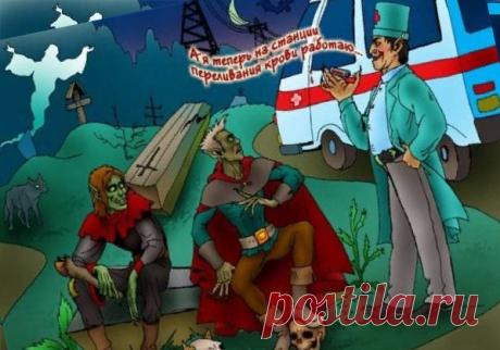 Анекдоты в картинках: Эпизод №57 | solegol.com💰💰💰 | Яндекс Дзен