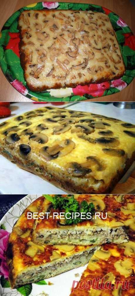 Восхитительный слоёный пирог «Вверх тормашками»: давно искала этот рецепт - Best-recipes.ru