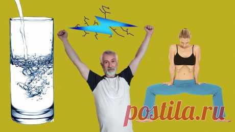 В 60 лет я полон энергии. 5 утренних привычек которые заряжают меня на весь день | Мудрый ЗОЖник | Яндекс Дзен