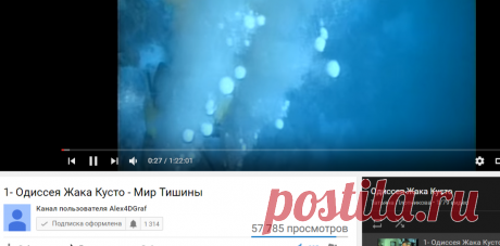 1- Одиссея Жака Кусто - Мир Тишины - YouTube