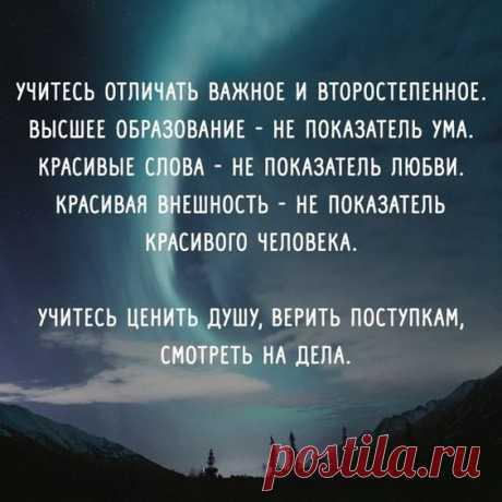 (344) Pinterest