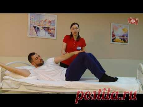 (1) Дыхательная гимнастика при пневмонии в трех частях: Утро - День - Вечер. - YouTube