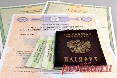 Пришел покупатель с ипотекой, какие документы собирать Новь Свердловской области