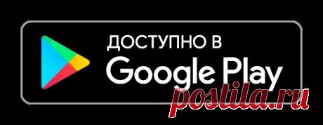 Samsung GT-I9001 Black Инструкция по эксплуатации онлайн [8/154]